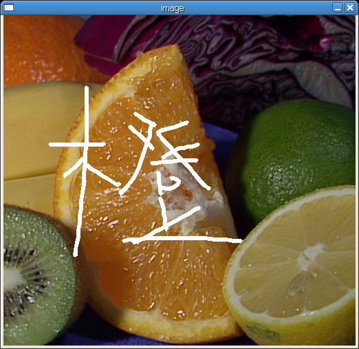 Image:Example-inpaint.png